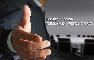 湘粤深圳收债公司提供各种追债服务.png